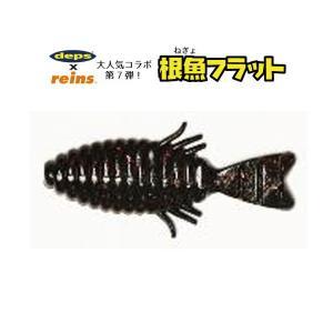 デプス レインズ 根魚フラット 2in #017 ブラックレッド 【メール便OK】|proshopks