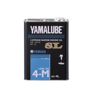ヤマハ 4サイクルマリンオイルSL 10W-30 4L ガソリンエンジン用 品番 90790-71512 【メール便NG】|proshopks