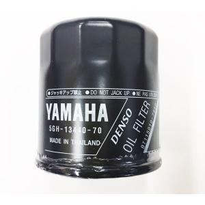 ヤマハ オイルフィルター 品番 5GH-13440-70 【メール便NG】|proshopks