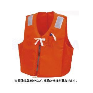 キサカ 小型船舶用救命胴衣 スタンダードモデル 2013年新基準対応品 オレンジ 品番 707263 【メール便NG】|proshopks