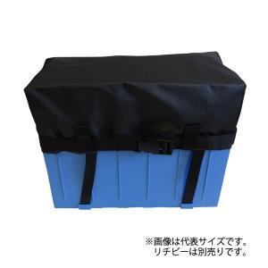 リチビー(Lithi-B) 専用バッテリーカバー キャップ型 Mサイズ 【メール便NG】|proshopks
