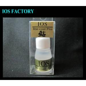 IOSファクトリー(IOS FACTORY) ラインコート 鮎|proshopks