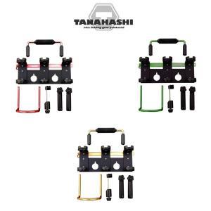 タナハシ カスタムスタンド システムキット CS-3PR|proshopks