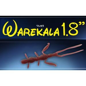 ジャクソン ワレカラ(WAREKARA) 1.8 メール便OK proshopks