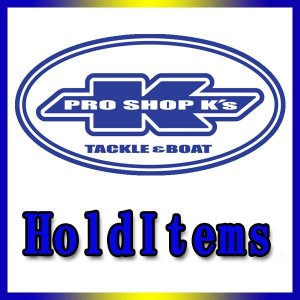 Hold items|proshopks
