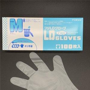 フジLDグローブ(M) 100枚×40箱|proshopnao