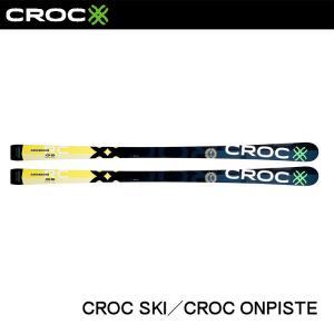 御予約受付中 CROC SKI スキー板・金具セット ONPISTE SL 17-18|proskiwebshop