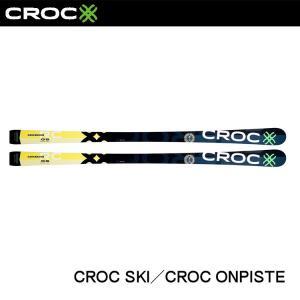 CROC SKI 金具セット ONPISTE  17-18|proskiwebshop