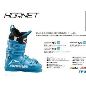 20-21 AVIRIVA HORNET 110 Blue / ホーネット ブルー|proskiwebshop