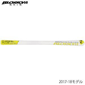 御予約 Blossom Flere Plus  フレアプラス 17-18 金具 Set|proskiwebshop