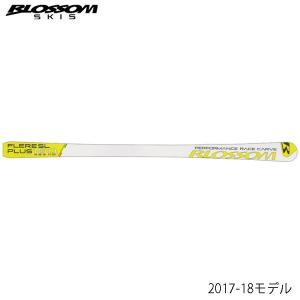 Blossom / ブロッサム Flere Plus  フレアプラス 17-18 金具 Set|proskiwebshop
