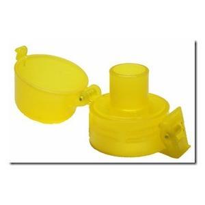Cap on Cap / ペットボトル用キャップ   通常のペットボトルに取付け  ワンタッチで開閉...