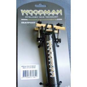 WOODMAN / ウッドマン CARBO EL カーボンシートポスト    カーボンのカラーがきれ...