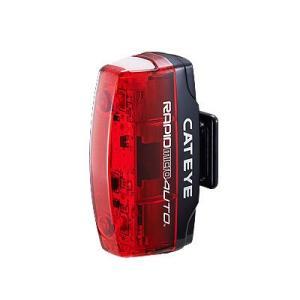 CAT EYE 自転車ライト RAPID micro AUTO TL-AU620-R 自動点灯|proskiwebshop