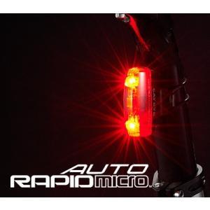 CAT EYE 自転車ライト RAPID micro AUTO TL-AU620-R 自動点灯|proskiwebshop|03