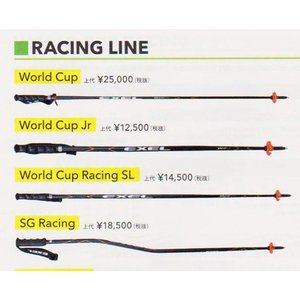 EXEL World Cup Pencil SL Carbon|proskiwebshop