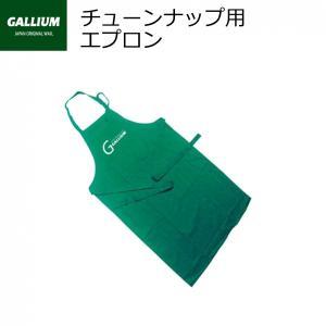 GALLIUM チューンナップ用エプロン ポケット付 ワックス掛け ガリウム proskiwebshop