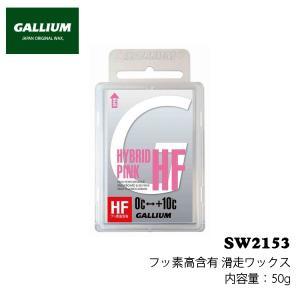 GALLIUM ガリウム  HYBRID HF PINK フッ素含有パラフィンワックス|proskiwebshop