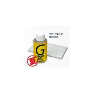 GALLIUM ガリウム  SUMMER GEL サマ―ゲレンデ専用ジェルワックス SW2149