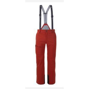 20-21  Halti STRIKER M DX  Men's  Pants|proskiwebshop