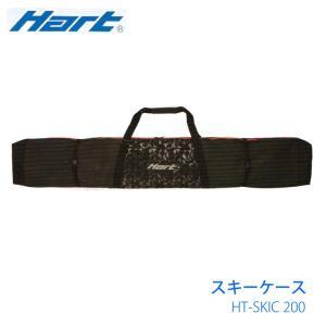 HART / ハート筒型スキーケース HT-SKIC43 2台収納|proskiwebshop