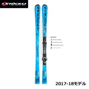 ストックリ LASER SL FIS スキー板 金具セット 17-18 STOCKLI|proskiwebshop