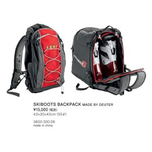 LEKI(レキ) BOOTS BACKPACK スキーブーツバックパック|proskiwebshop