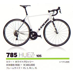 LOOK/785 HUEZ COMPLETED BIKE 105 11速 完成車 ロードバイク 2018|proskiwebshop