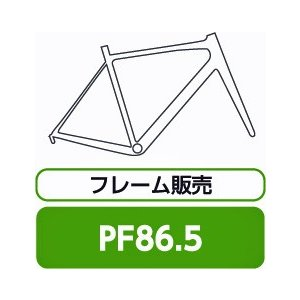 LOOK フレームセット 785 HUEZ RS PF86 ロードバイク 2019|proskiwebshop|02