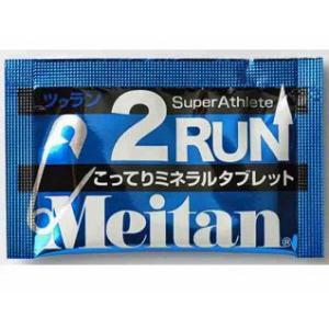 MEITAN / 梅丹 2RUN|proskiwebshop