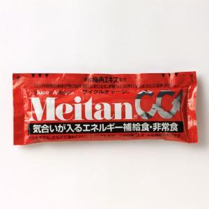 MEITAN / 梅丹 サイクルチャージ proskiwebshop