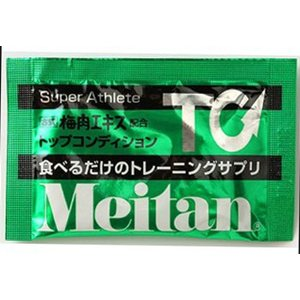 MEITAN / 梅丹 TOP Condition トップコンディション|proskiwebshop