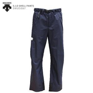 20-21 OGASAKA Shell Pants|proskiwebshop