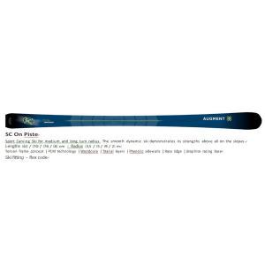 御予約受付中 AUGMENT SKI スキー板 ONPISTE SC 18-19|proskiwebshop