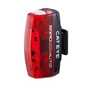 RAPID micro AUTO Tail Light / Auto Senser|proskiwebshop