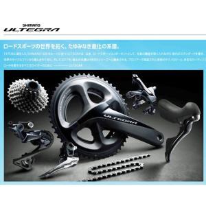 Shimano / シマノ ULTEGRA R-8000 Set|proskiwebshop
