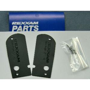 REXXAM レグザム サイドアングルプレート|proskiwebshop