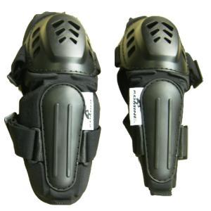 コミネ Pro Elbow Guard  DX(プロ エルボーガード)|proskiwebshop
