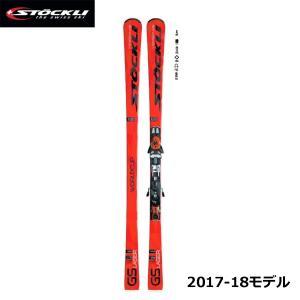 御予約受付中 ストックリ LASER GS スキー板 金具セット 17-18 STOCKLI|proskiwebshop