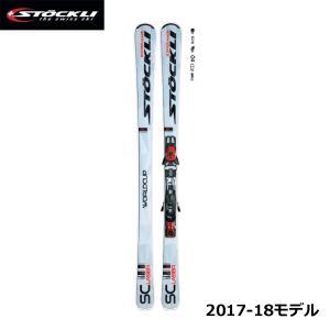 御予約受付中 ストックリ LASER SC スキー板 金具セット 18-19 STOCKLI|proskiwebshop