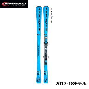 御予約受付中 ストックリ LASER SL スキー板 金具セット 18-19 STOCKLI|proskiwebshop