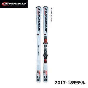 ストックリ LASER SC スキー板 金具セット 17-18 STOCKLI|proskiwebshop