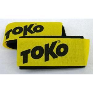 TOKO スキーグリップ カービング スキーバンド|proskiwebshop