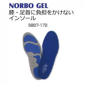 UNIX ジェルインソール NORBO GEL 24.0〜25.0|proskiwebshop