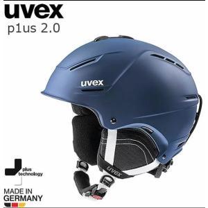 18-19 uvex /ウベックス  plus 2.0 proskiwebshop