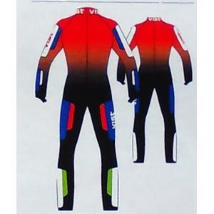VIST スキーウエア GSレーススーツ Paradiso Pro VH83 ヴィスト 16-17|proskiwebshop