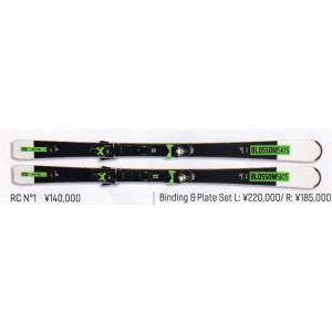御予約 20-21 Blossom RC N1 金具 Set|proskiwebshop