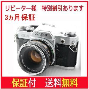 中古 保証付 送料無料 canon AE-1 FD 50mm f1.8 付き フィルムカメラ カメラ 中古 中古 カメラ canon ae-1 canon ae-1 中古 一眼レフ canon 単焦点レンズ