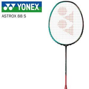 ヨネックス YONEX バドミントンラケット  ASTROX 88 S アストロクス88S AX88S|prospo