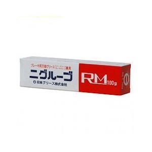 ニグルーブRMは、グリコール系合成油とナトリウム複合石けんを主体とし、防錆剤・酸化防止剤を有効に配合...